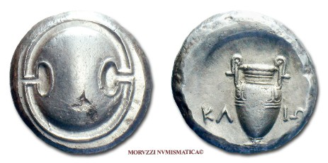 Greek coins: the stater of Thebes offered by Arsantiqva